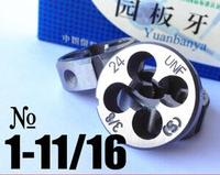 Free shipping of 1PC DIY quality UNEF 1-11/16