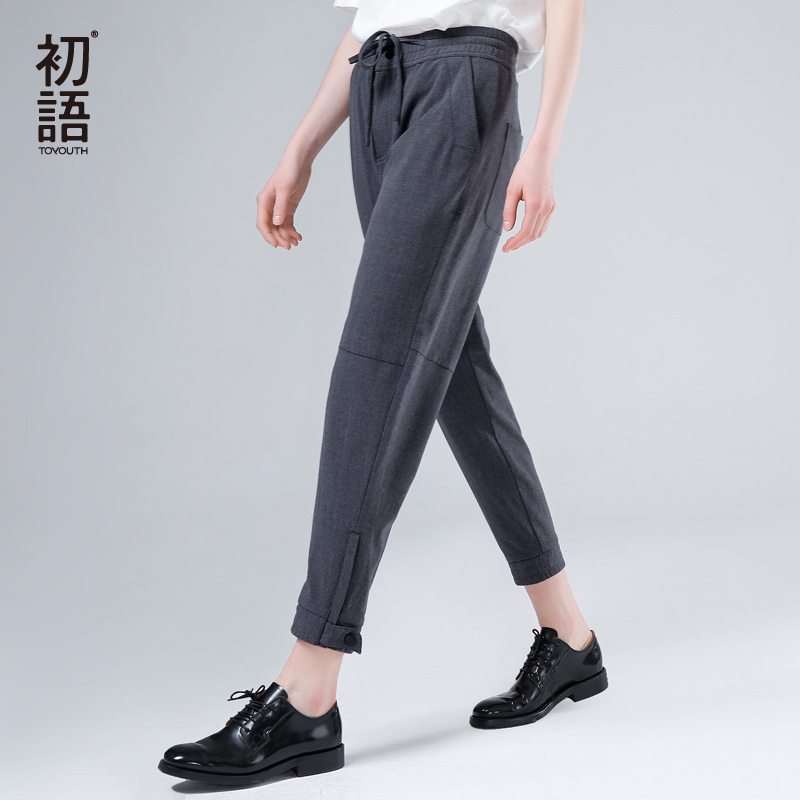 Toyouth Harem Pants Women 2019 Summer Loose Pants Femme Mid Wasit Ankle Length Trousers With Drawstrings