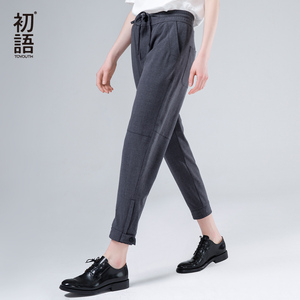 Image 1 - Toyouth Harem Pants Women 2019 Summer Loose Pants Femme Mid Wasit Ankle Length Trousers With Drawstrings