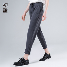 Toyouth Harem Pants Women 2019 letnie luźne spodnie Femme Mid Wasit spodnie do kostek z sznurkiem