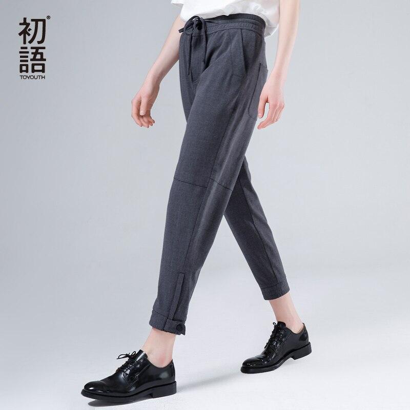 Toyouth Harem pantalones mujeres 2018 verano flojo Pantalones mujer Mediados  de cintura longitud del tobillo con cordones 7938e5de3176
