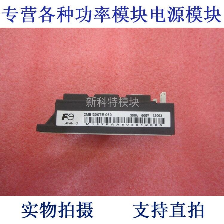 2MBI300TE-060 300A600V 2 unit IGBT module