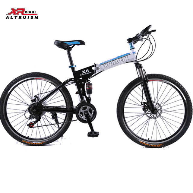 Велосипед унисекс