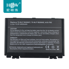 For ASUS A41I battery Okay50I Okay50AF X8C F52A X5A P81IJ A32-F52 laptop computer battery