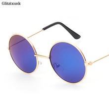 a58f5c6c4c Metal reflectantes de colores gafas de sol hombres y mujeres espejo  Príncipe nuevo Vintage Circular sol sombrilla espejo