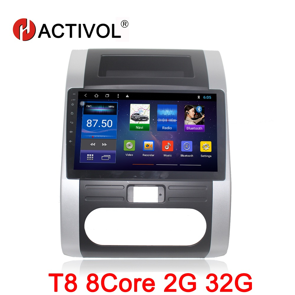 HACTIVOL 10 Octa Core 2G RAM 32G Car radio for NISSAN X TRAIL old MX6 Android