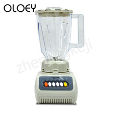 Multifunction Liquidizer Mixer 1.5L Juicer 4 Speed Adjustable Two Blades Food Grade Dry Grinding Ground Meat Cooking Machine цена и фото