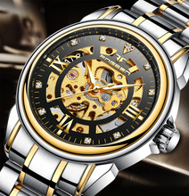 цены FNGEEN Luxury Stainless Steel Watch Men Hollow Automatic Mechanical Wristwatch Male Gold Crystal Waterproof Clock Mens Watches