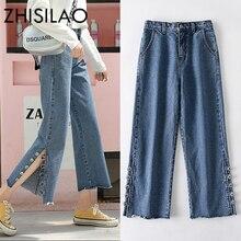 Женские джинсы с широкими штанинами, с разрезом сбоку, большие размеры, женские джинсы, свободные винтажные джинсовые штаны на пуговицах, джинсы для бойфрендов с высокой талией, повседневные джинсы
