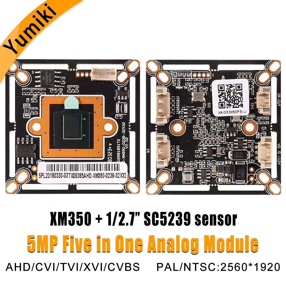 5MP FHD PAL/NTSC 2560*1920 XM350+SC5239 1/2.7