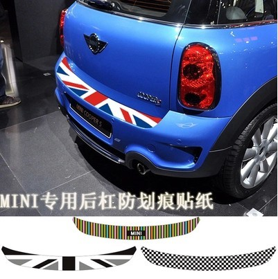 1 pcs specail size KK car Trunk stickers Rear bumper scratch stickers only fit for BMW MINI cooper R55 R56 R60 F56