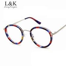 8fcf184af44 Long keeper 2017 Most Popular Leopard Design Women Eyewares Optical Glasses  Frame Eyeglasses Clear Lens Glasses