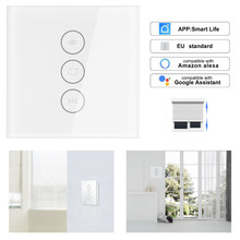Timethinker EU UK Smart WiFi Curtain Switch Electric Curtain Motor White DIY Panel for Alexa Google Home Smart Life App Support(China)
