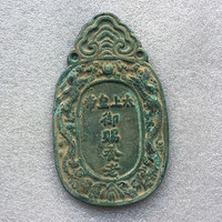 Rare Antique MingDynasty bronze sculpture Emperor's Royal Pension brand,Hand carving crafts,Collection&Adornment,Free shipping