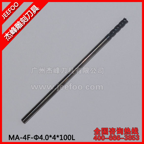 MA-4F-4*4*100L double-edged four-blade tungsten steel milling cutter ma 4f 1 5 4 50l two edged four blade tungsten steel milling cutter for glasses lens solid carbide lcd lens engraving bits