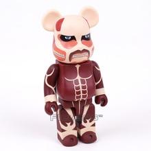 Attack on Titan Colossal Titan PVC Action Figure