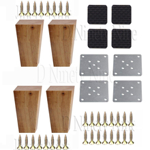 Oak Wood 100x58x38MM Wooden Furniture Cabinet Leg Right Angle Trapezoid Feet Lifter Replacement for Sofa Table Bed Set of 4
