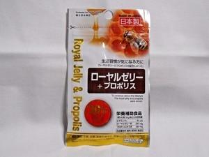 Добавка, маточное желе и прополиса, изготовленная в Японии, для DAISO 3 pacs