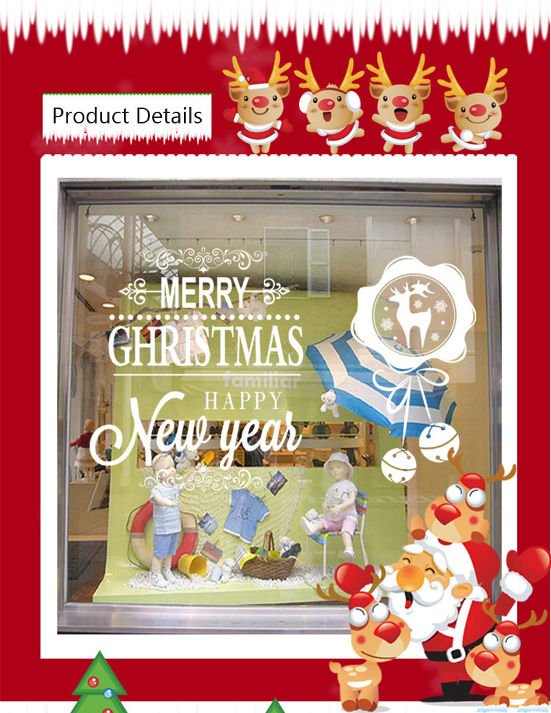 50x70cm 2019 Merry Christmas Decorations for Home New Year Shop Glass Window White Deers Bell Decorative Stickers Navidad Natal  (8)