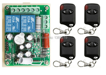 Ac220v 2CH sistema de Control remoto inalámbrico teleswitch 1 * receptor + 4 * ojo de gato transmisores para aparatos puerta puerta de cochera