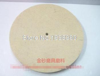 1pc 200mm Felt Wool Buffing Polishing Wheels Pads Polisher 200mm(OD)*30mm(TH)*15mm(ID)