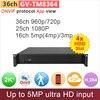 4 HDD Slot ONVIF NVR DVR 25ch 1080P Or 36ch 960P Or 16ch 5mp 4mp 3mp