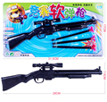 2016 New Rifle Airsoft Air Guns Pistol Toy Gun Nerf Bullets Longer Extended Design Classic Outdoor Toys Christmas Birthday Gift
