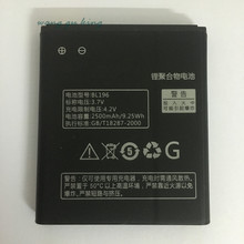 New BL196 3.7V 2500mAh High Quality Battery for Lenovo P700 P700i mobile phone battery + tracking code