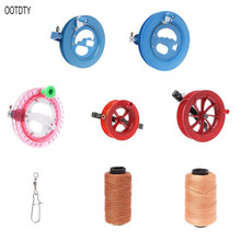 OOTDTY Lockable Kite Reel Winder Wheel Smooth Rotation Ball Bearing Tool Accessories For Single Line Flying Infla