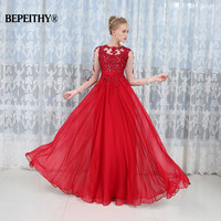 New Arrival Full Sleeves Long Evening Dress Prom Dresses 2017 Robe De Soiree Lace Vintage Sexy