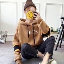 BTS Striped Hoodies (11 Models)