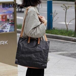 Image 2 - Monsisy New クラフト紙ショッピングバッグ女性のハンドバッグビッグトートバッグ 2019 女性のショルダーバッグレトロ大容量のメッセンジャーバッグ