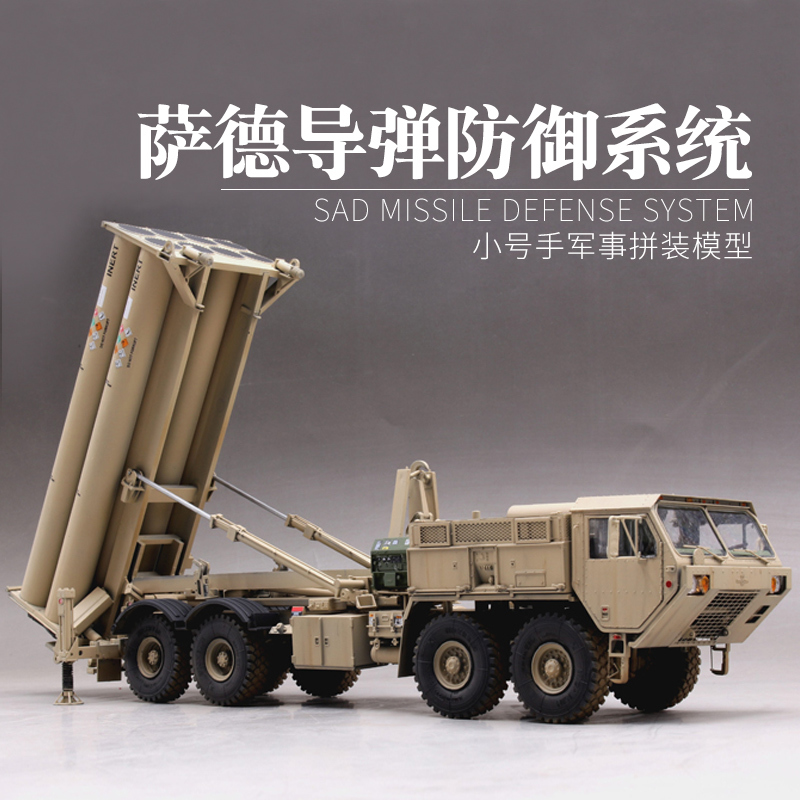 Wenhsin Assembling Model Transport Vehicle 1/35 U.S.A Saad Back Guide System Air Defense Missile Launch Vehicle 01054 the new hot promotions 1 30 military vehicles dongfeng 11a missile launch vehicle model alloy office decoration
