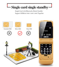 JUMAYO SHOP COLLECTIONS – MINI MOBILE PHONE