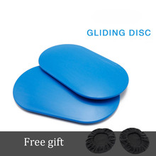 1 pair Sport Sliders Core Workout Discs Core Ab Exercise Gym Training Slimming Abdominal Equipment font