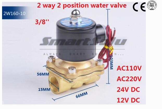 Free shipping 2 way 2w series Brass Air gas water solenoid valve 3/8 inch 24V DC Normally close 2W160-10 Wire lead type 4v series 24v dc solenoid valve