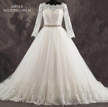 Modest Princess Style Wedding Dress Long Sleeves Lace Bridal Gown Dresses For Bride Superbweddingdress