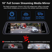 Junsun 2019 Octa-core 4G 4 Channel ADAS Android Car DVR Dashcam 10″ Rearview mirror GPS WiFi FHD 1080P Rear Lens Video Recorder