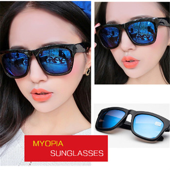 Myopia Sunglasses For Women Men Short sighted Optics Eyewear Prescription -1.0 -1.5 -2.0 -2.5 -3.0 -3.5 -4.0
