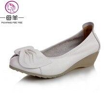 Muyang/китайский бренд Женские туфли-лодочки Женская обувь на плоской подошве из натуральной кожи женщина лук один удобная повседневная женская обувь