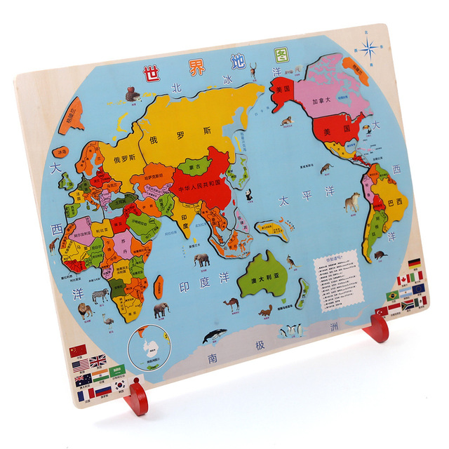 Wooden Map of the World 3D Puzzle Educational Early Learning Puzzle ...