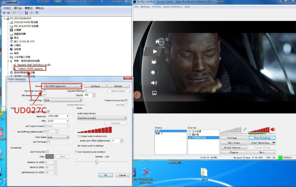 HD տեսագրման քարտ PCIe 1080P30 HDMI Սևեռման - Համակարգչային բաղադրիչներ - Լուսանկար 4