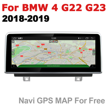 Car Android Radio GPS Multimedia player For BMW 4 Series G22 G23 2018~2019 EVO stereo HD Screen Navigation Navi Media