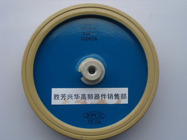 CCG81-5 1000-k  20KVDC 100KVA   high frequency machine canned high voltage ceramic dielectric capacitorCCG81-5 1000-k  20KVDC 100KVA   high frequency machine canned high voltage ceramic dielectric capacitor