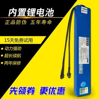 Литий-ионная аккумуляторная батарея 48 в 12 А · ч, перезаряжаемая литий-ионная батарея 5C INR 18650 для электрических велосипедов (90 км), источник пи...