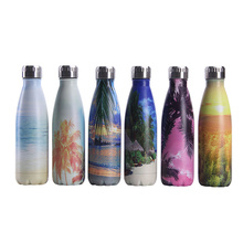 Summer Beach Water Bottle Drink Bottle Stainless Steel Beer Tea Coffee