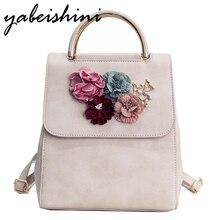 Yabeishini Мода Цветы Рюкзак свежий Стиль рюкзаки для девочек-подростков школьные сумки Новинка 2017 года цветочный женщины сумку мешок DOS