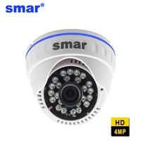 Smar CCTV 4MP AHD Camera Dome Security Camera with 24 IR Led Night Vision OV4689 Sensor Surveillance Indoor Cam for 4MP AHD DVR