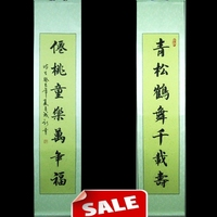 Scroll Painting two picture combination/Chinese Wishes Words Japanese style Gifts/Hotel Lobby Restaurant Living room decoration