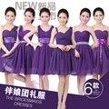 2017 nueva llegada mujeres del vestido corto de dama de honor vestido formal de la gasa púrpura una línea fuera del hombro seis estilos para elegir la moda lindo